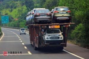 car carrier trailer overload