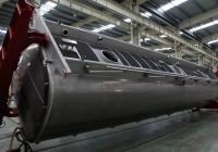 aluminum tanker for inspection
