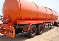 Vacuum tanker trailer